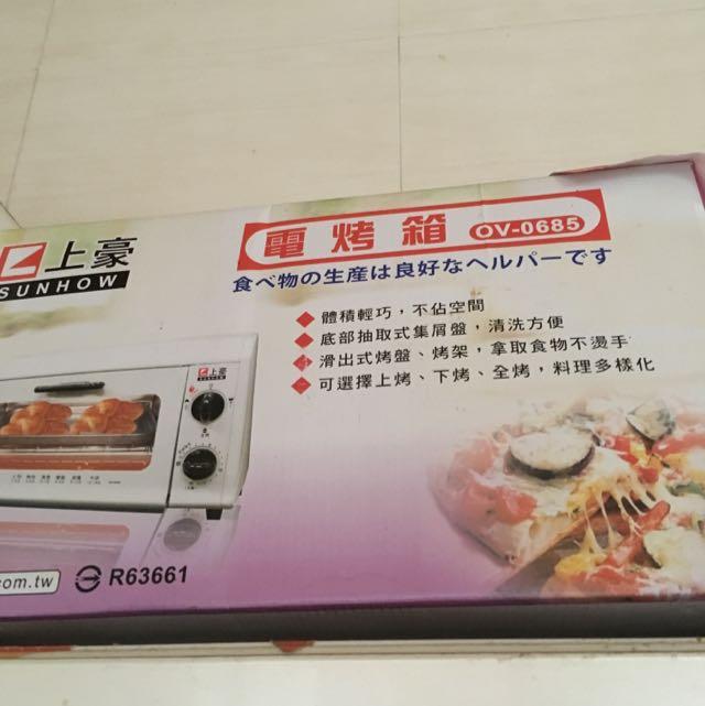 上豪電烤箱