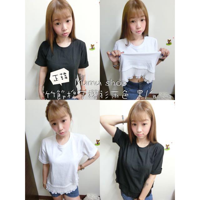 韓國竹質棉百褶衫
