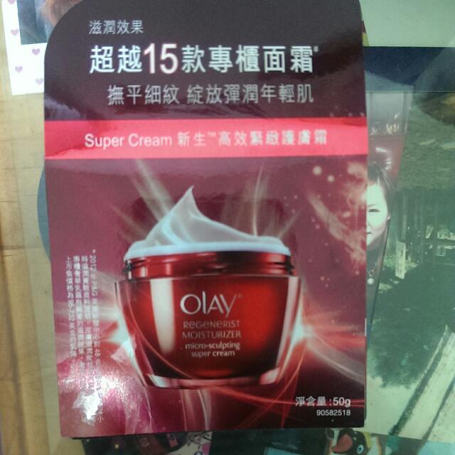 歐蕾-新生高效緊緻護膚霜