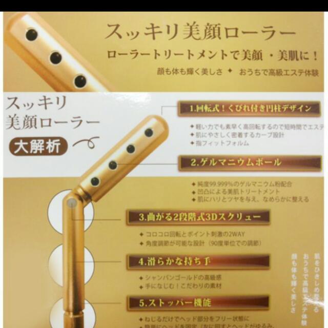 日本熱銷珠鍺珠美容棒