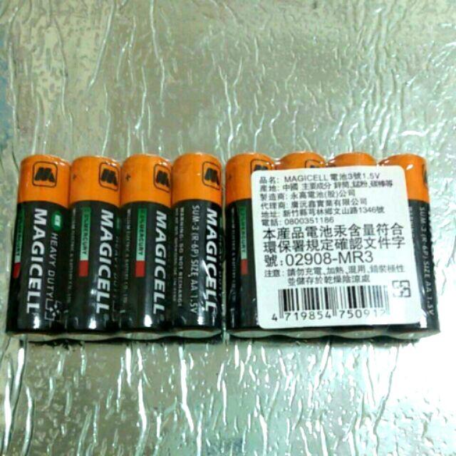 全新 3號 三號電池 四入特價10元