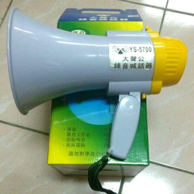 大聲公錄音喊話器 大聲公喊話器 可錄音十秒 工地 活動 導遊帶團 必備 電池另購90元