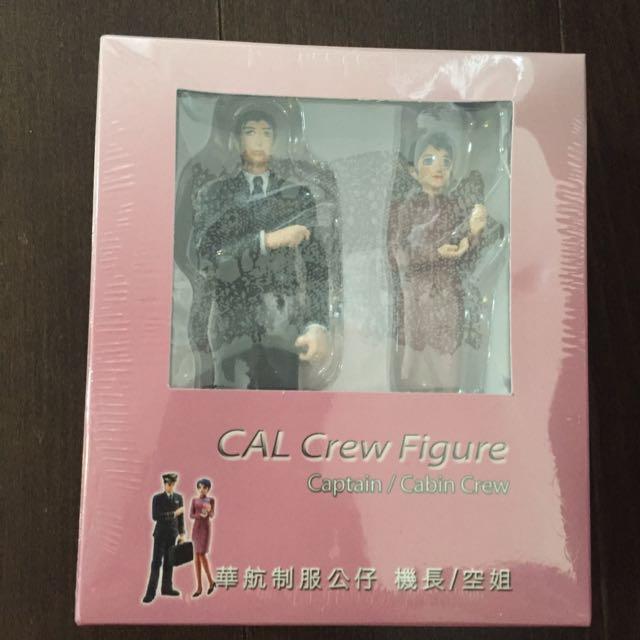 CAL Crew Figure : Captain & Cabin Crew
