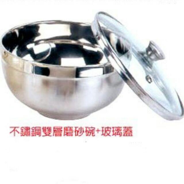Maluta 瑪露塔 18公分雙層隔熱不鏽鋼養生碗 泡麵碗