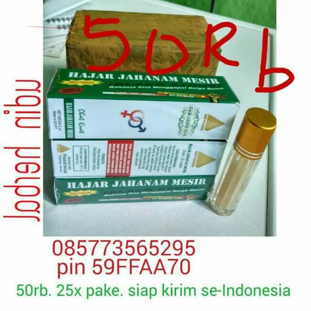 Obat Herbal Mengatasi Ejakulasi Dini (HJM)