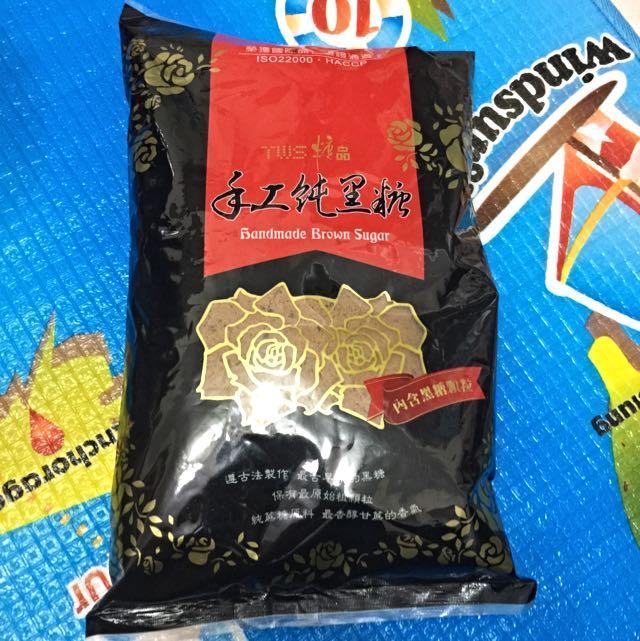 TWS 維生 手工純黑糖(2000g/包) Costco 含黑糖顆粒 台灣製