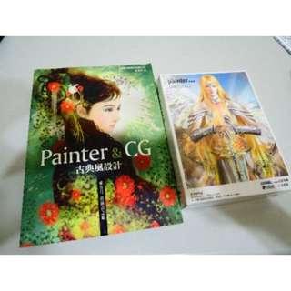 🚚 Painter IX.5 天使包 加 Painter CG 古典風設計
