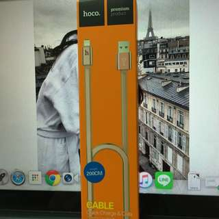 Iphone智能充電線。玫瑰金 200公分