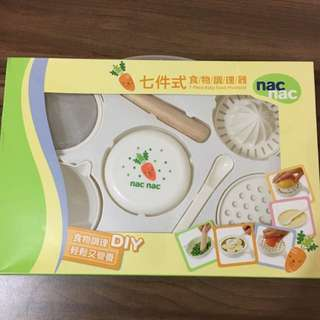 Nac Nac 食物調理器