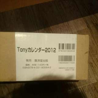 Tony 2012收藏月曆