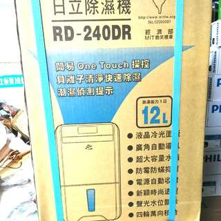 RD-240DR