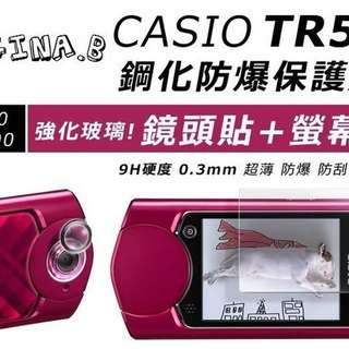 CASIO TR70 TR-50 TR-60 TR550 TR-500 TR350 鋼化膜 玻璃膜 螢幕保護貼 螢幕 鏡頭 保護貼