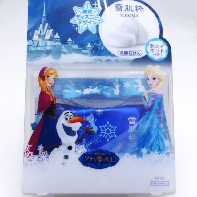 日本帶回🇯🇵 雪肌粹 洗顏皂