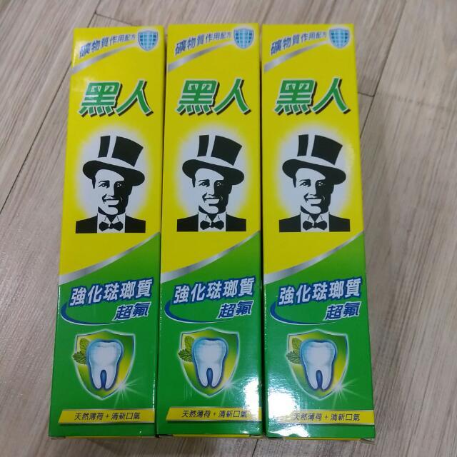 買二送一 黑人 強化琺瑯質 超氟牙膏 250g