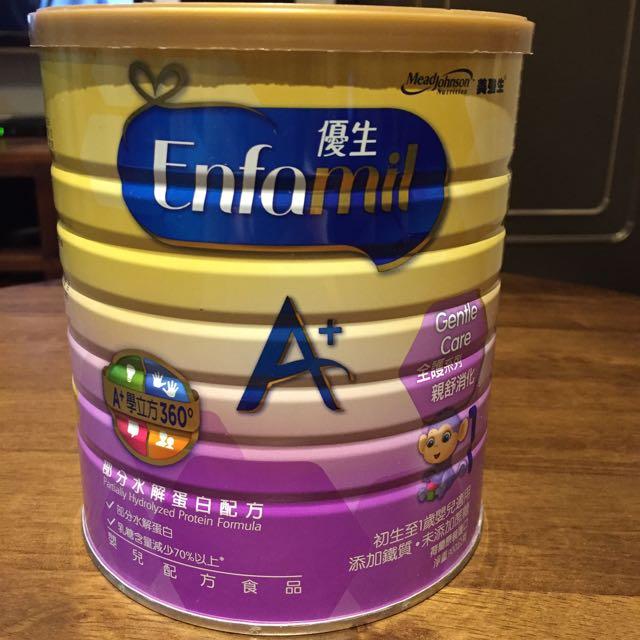 美強生優生A+部分水解蛋白配方奶粉全護系列親舒消化