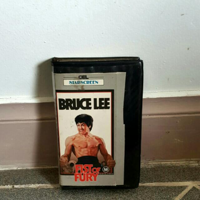 Bruce Lee VCR