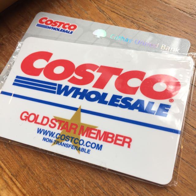 Costco 帶入場 台中