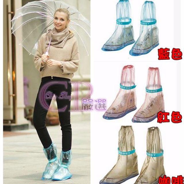 【現貨】SAFEBET旅遊防滑雨鞋套防水套高筒雨靴套便攜鞋套雨鞋M008