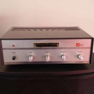Rare Vintage Collector Item China Red Lantern stereo integrated tubes amplifier.