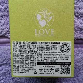 國外名人愛用英國有機品牌  大地之愛艾蘿蔓親子呵護膏(有機金盞花) 25g  公司貨全新正品。 含運
