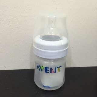 Brand New Avent 4oz Bottle