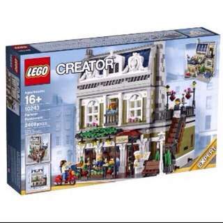 RESERVED- Lego Parisian Restaurant 10243