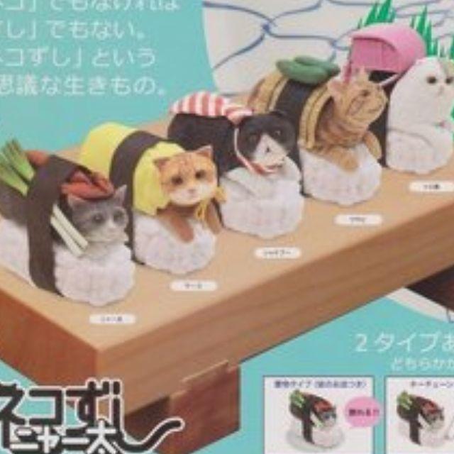 暫售-貓壽司扭蛋-小全套含珠鍊(共5款)