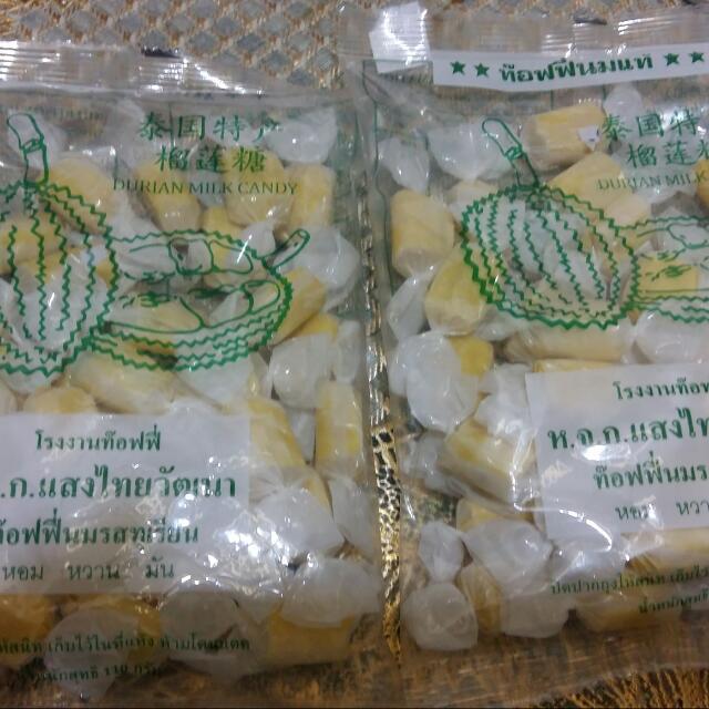 泰國椰子糖,榴槤糖