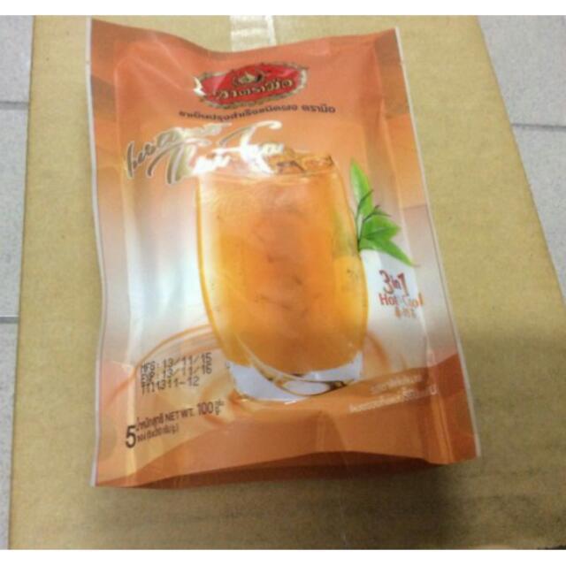 泰國手標奶茶