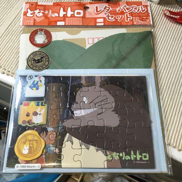 龍貓拼圖信封組 日本製