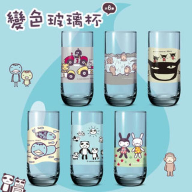 阿朗基變色玻璃杯 💥