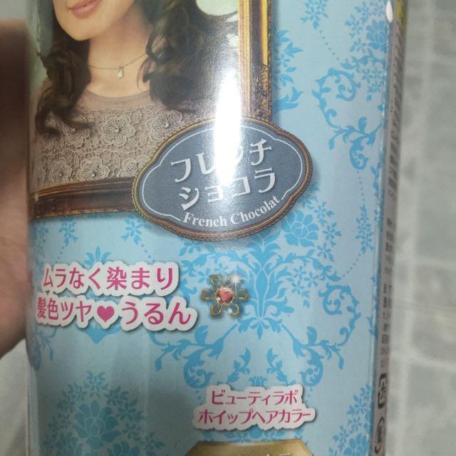 Beautylabo Hair Dye