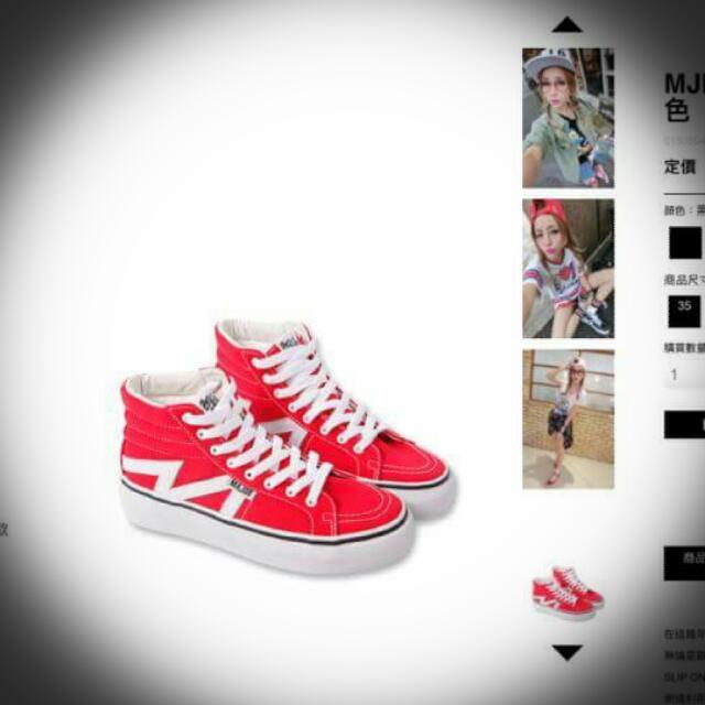 Major Made 紅 閃電 鞋