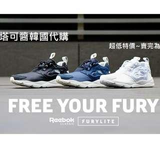 特價中 REEBOK新款CLASSIC FURYLITE CLEAN 黑白 藍白 情侶鞋