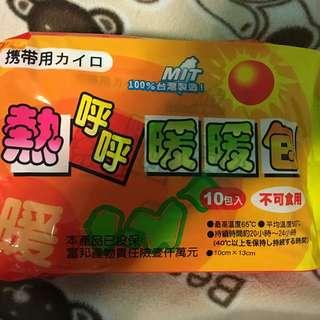 暖暖包一包10片80元一次買5包在送青箭口香糖一盒