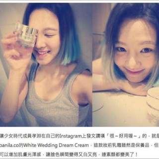 ✨banila co White Wedding素顏保濕提亮霜✨