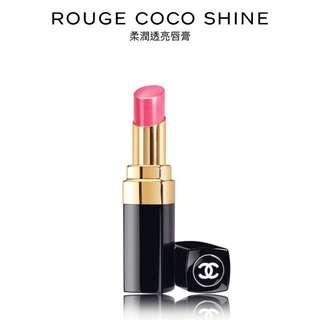 【全新】CHANEL ROUGE COCO SHINE #55 Romance