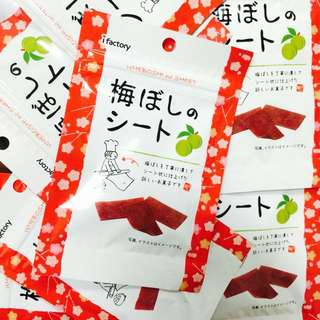 (加購商品)日本梅片