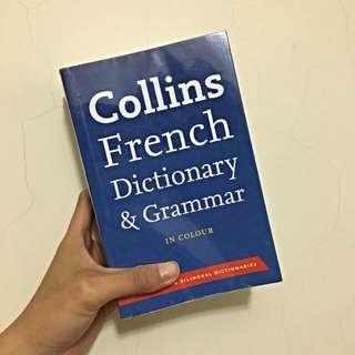 Collins英法字典