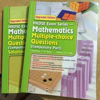 數學練習MC