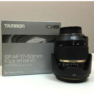Tamron SP AF 17-50mm F2.8 XR Di II VC (for Nikon)