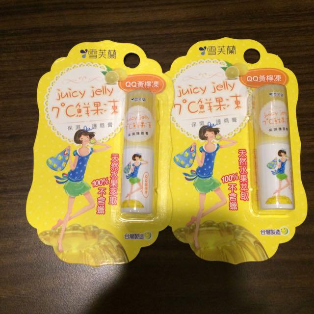 全新雪芙蘭保濕護唇膏2個