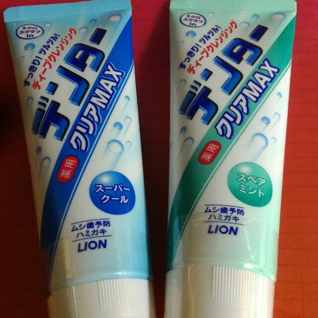 [預購][日本帶回] 日本Lion獅王出品 牙刷 牙周病預防 顆粒感 特製 像口香糖一樣的微甜味道