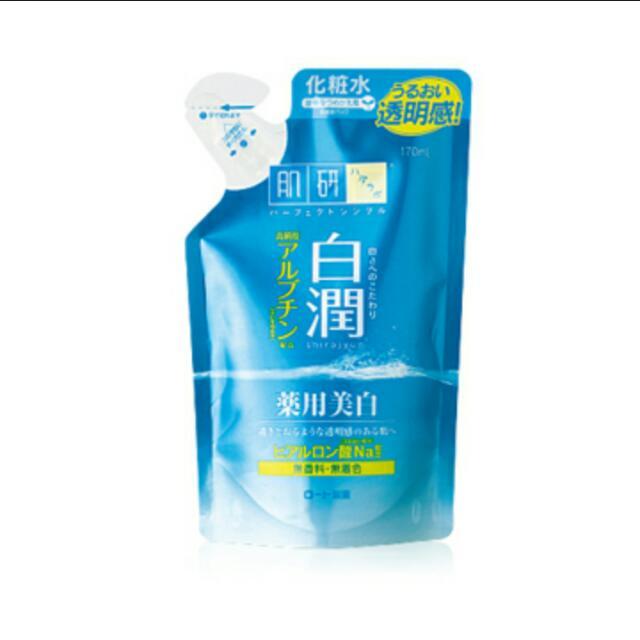 全新 日本ROHTO肌研白潤淨白化妝水(清爽) 補充包170ml