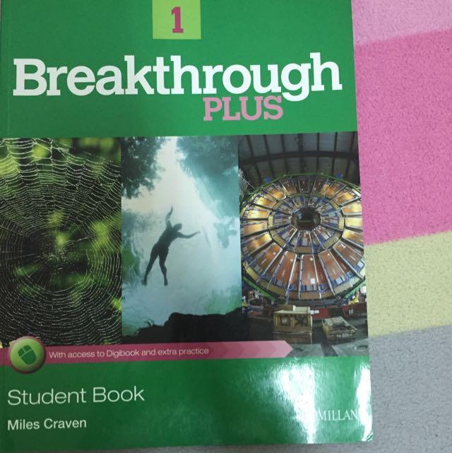 Breakthrough Plus含運