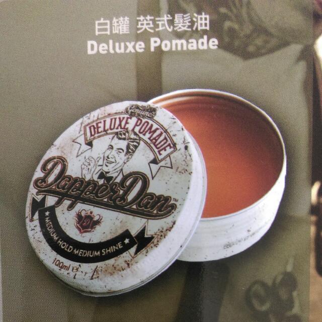 白罐英式髮油(deluxe pomade)100ml