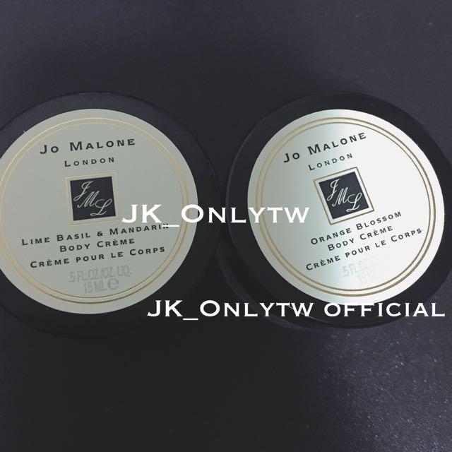 (全新)Jo Malone  限量 15ml 青檸羅勒柑橘 橙花 小乳霜