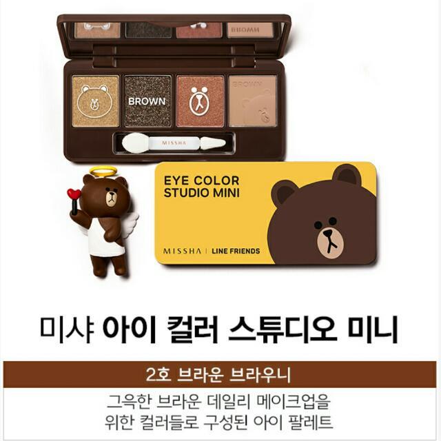 韓國代購💖MISSHA X LINE 熊大布朗尼眼影盤