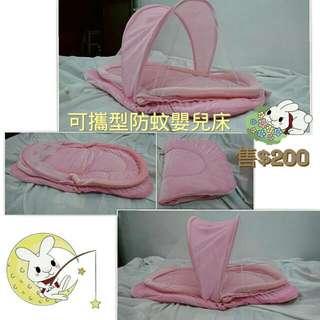 可攜型防蚊嬰兒床