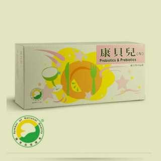康貝兒乳酸菌*90條